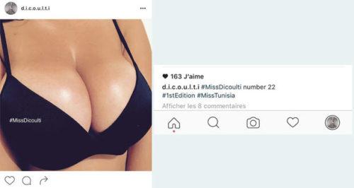 بالصور .. مسابقة أجمل ثدي فتاة تونسية!!